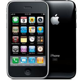 İphone Telefon Çıkış Tarihleri 3