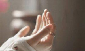 Borçtan Kurtulma Yolları-Borçtan Kurtulma Duası 4