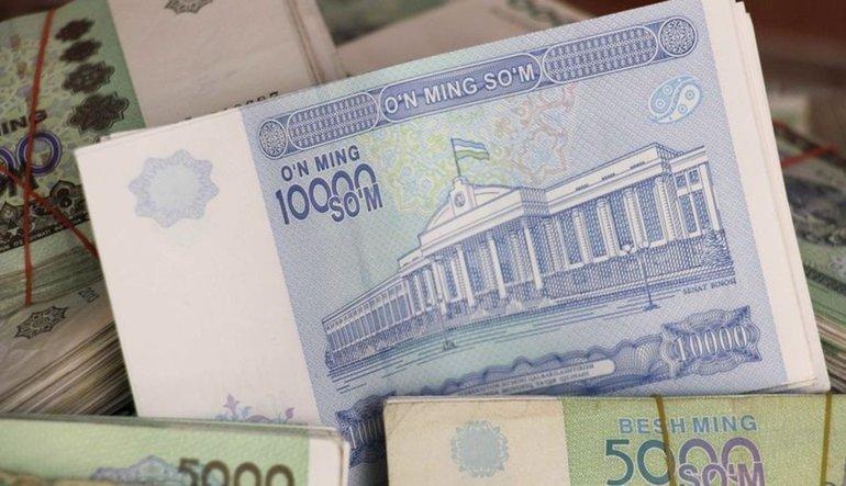 Özbekistan Para Birimi